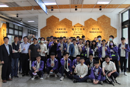 The Affiliated Tao-Yuan Agricultural & Industrial Senior High School teachers and students Come to Visit《2021.04.19》