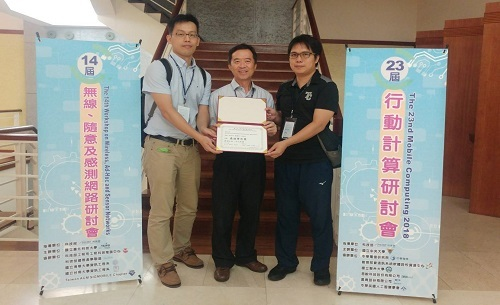 Professor Rong-Shue Hsiao won the Best Practice Award in the 23rd Mobile Computing Workshop (MC2018)《2018.08.26》