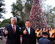 Christmas Tree Lighting Ceremony Held by Taipei Tech and Everlight Electronics《2020.12.18》